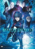 Ghost in the Shell - the movie
