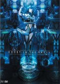 Ghost in the Shell - the movie - blu-ray