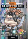 Ghost in the Shell - perfect edition T.2