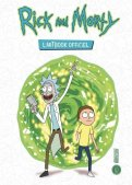 Rick et Morty - l'artbook officiel